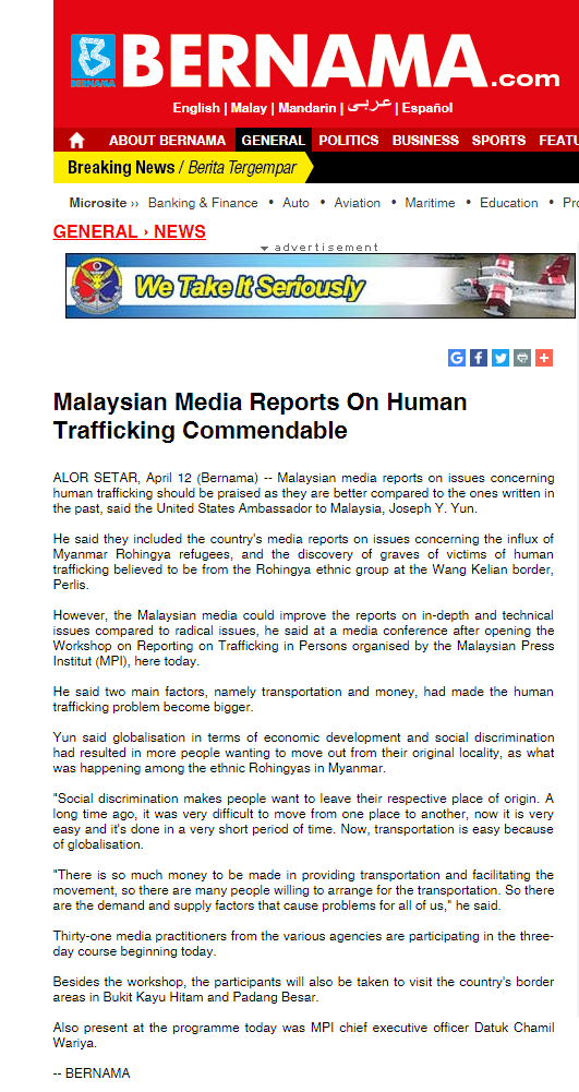 13. screenshot-www.bernama.com 2016-04-20 11-04-12