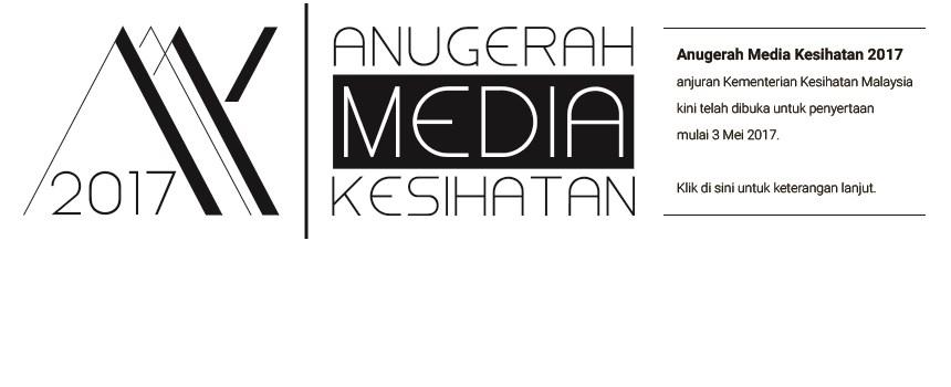 Anugerah Media Kesihatan 2017