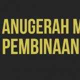 Jom Sertai AMP CIDB 2017