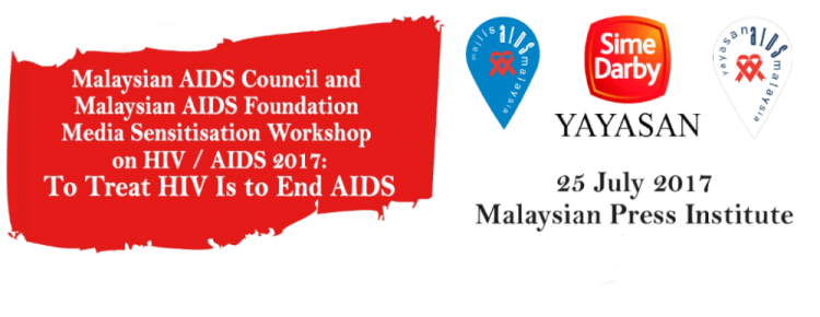 HIVAIDS2017Featured