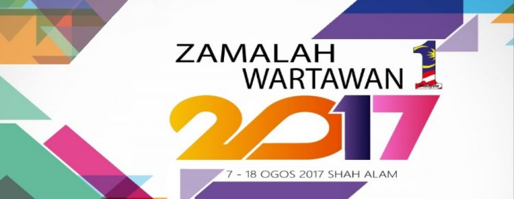 Zamalah2017Featured