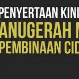 AMP CIDB 2018 tawar hadiah wang tunai RM 90,000
