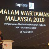 41 entiti bantu jayakan Malam Wartawan Malaysia 2019