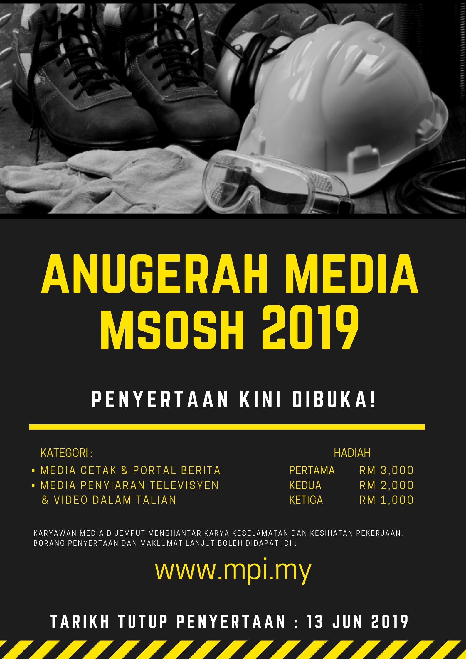PosterMsoshMediaAward2019