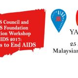 Media Sensitisation Workshop on HIV / AIDS 2017:  To Treat HIV Is to End AIDS