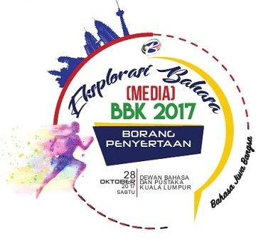 Peluang wartawan gondol RM 4,500 melalui Eksplorasi Bahasa (Media) 2017