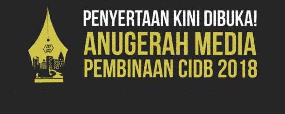 Penyertaan AMP CIDB 2018 dilanjutkan ke 9 Ogos 2018!