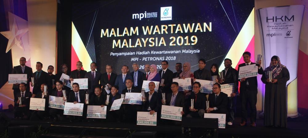 Senarai Pemenang Hadiah Kewartawanan Malaysia 2018