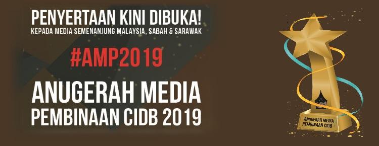 Jemputan menyertai Anugerah Media Pembinaan CIDB 2019