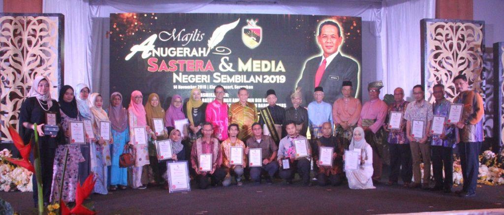 Anugerah Sastera dan Media Negeri Sembilan berlangsung meriah